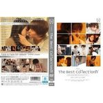 The Best Collection �W(アダルトDVD)